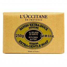 250G SB Verbena Soap